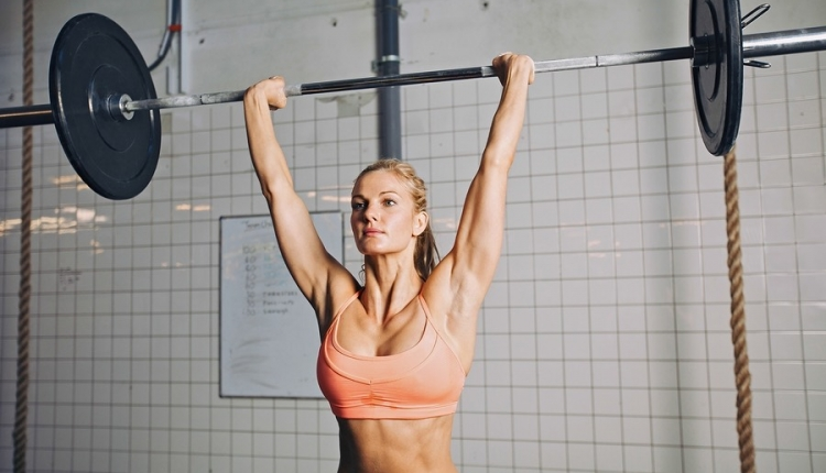 e30479e3736f Women And Weightlifting  How To Get A Fantastic Body